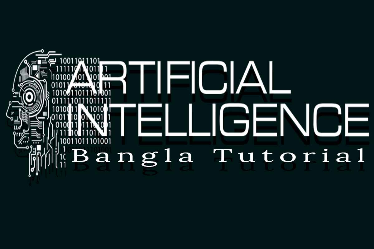 Artificial Intelligence Bangla Tutorial