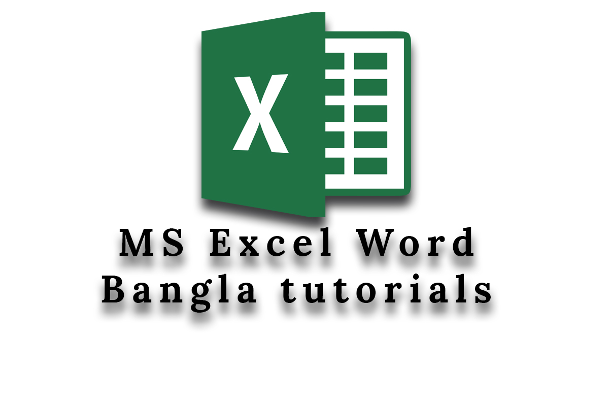 MS office excel bangla tutorial