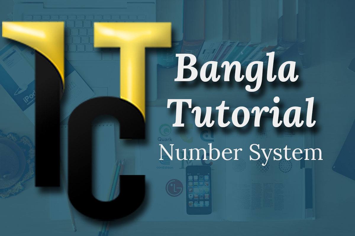 HSC ICT Chapter 3.1 (Number System)