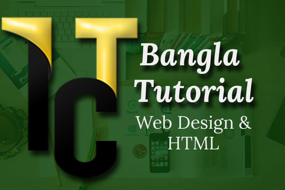 HSC ICT Chapter 4 (Web design