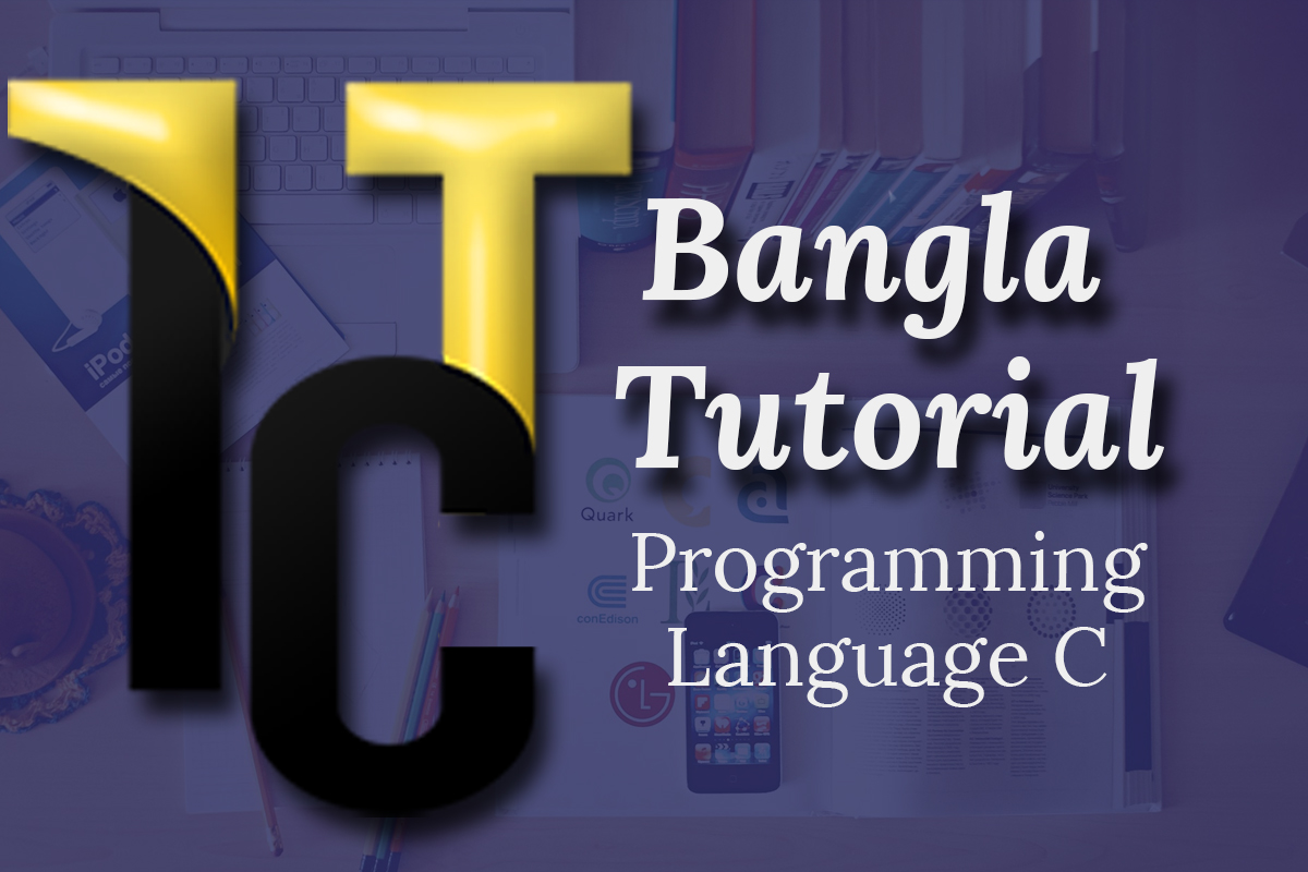 HSC ICT Chapter 5 (Programming Language - C)
