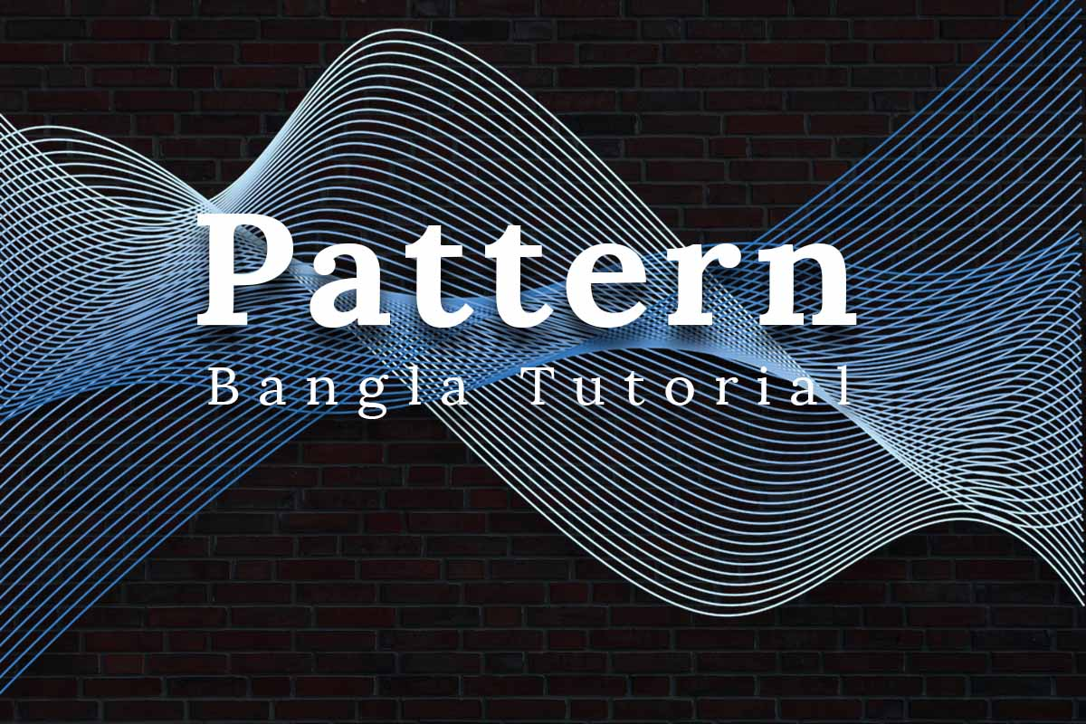 Pattern printing in C programming (Bangla)