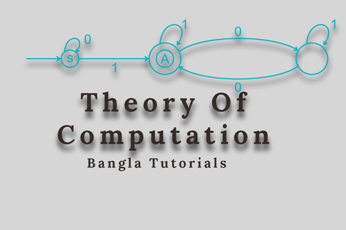 Theory of computation Bangla Tutorials