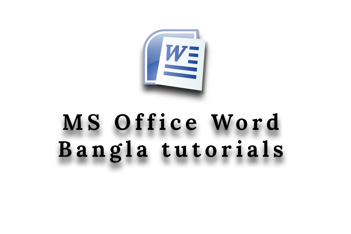 MS office word bangla tutorial